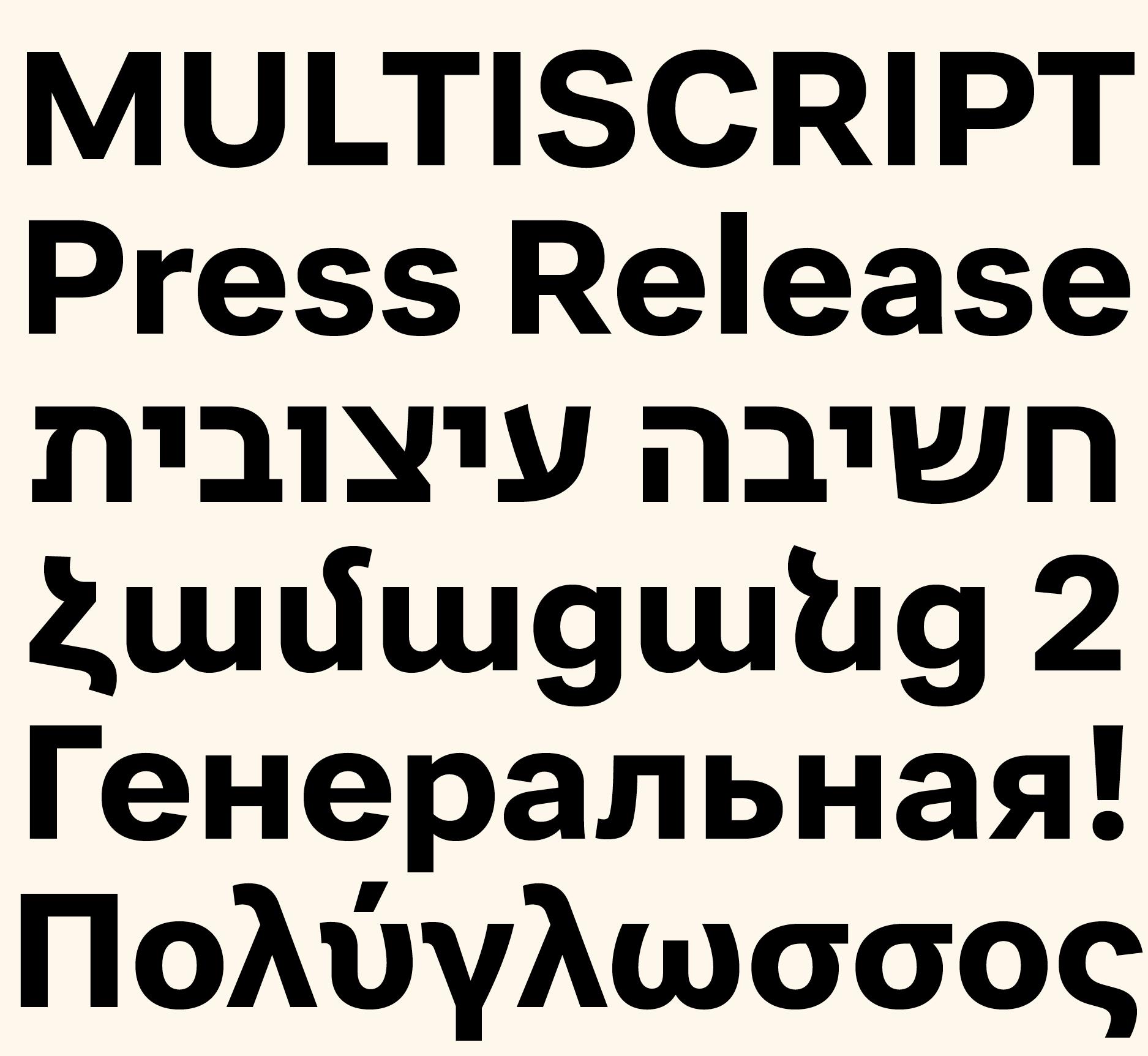 Neugro-Multi-script